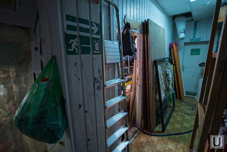 Коляда-театр переезжает на новое место. Екатеринбург