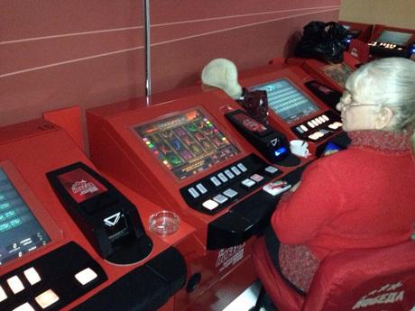 Игровой автомат вегас