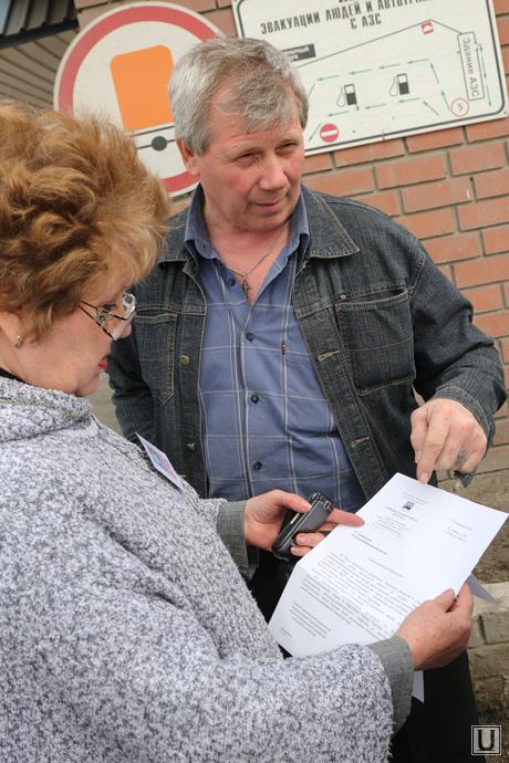 Депутатский рейд Курган, семина наталья, шпаков анатолий