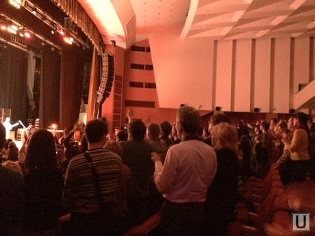 Концерт Наутилуса