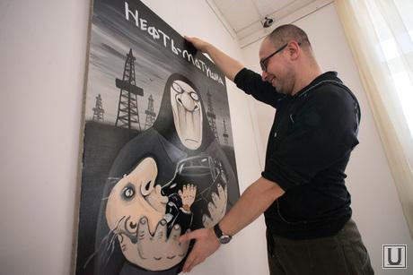 Подготовка выставки работ Васи Ложкина в Галерее современного искусства. Екатеринбург, салахов борис