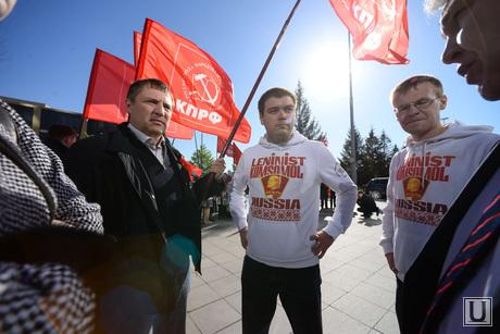 Митинг у Заксобрания. Екатеринбург