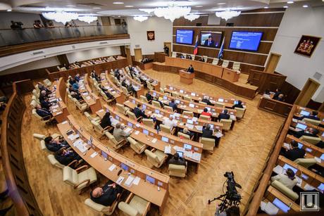 Заксобрание с Куйвашевым. Екатеринбург, зал заседаний, законодательное собрание, заксо