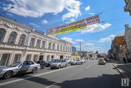 Рекламные растяжки. Екатеринбург