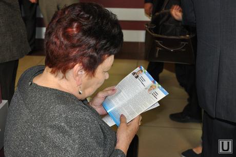 Праймериз Единой России Курган. Выборы губернатора. 31.05.2014