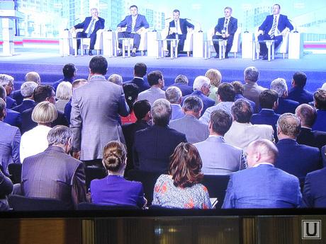 Еще с форума «ЖКХ — новое качество» в Челябинске, 06.06.2014
