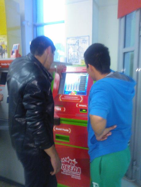 Игровые автоматы победа как вытащить все золото из хранилища казино