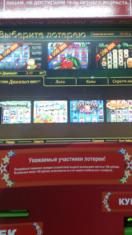 Разрешены ли игровые автоматы в орле одноклассники игры онлайн азартные