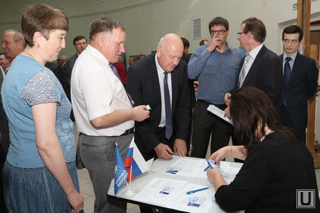Конференция Единой России Курган