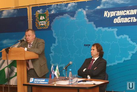 Конференция Единой России Курган, лисовский сергей, пантелеев олег