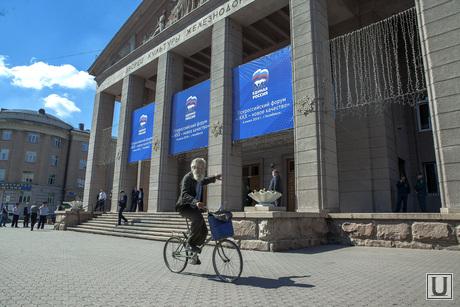 Форум ЖКХ - новое качество. Челябинск. 3 часть. 06.06.2014, форум ЖКХ