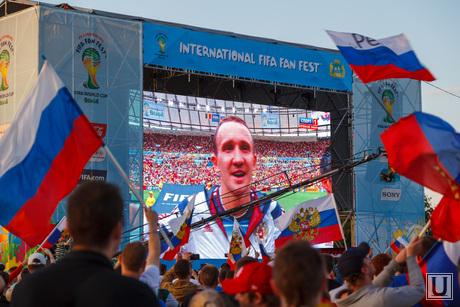 Матч Россия-Бельгия, трансляция в ЦПКиО. Екатеринбург, футбол