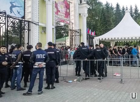Вокруг Фан-зоны. ЦПКиО. Екатеринбург