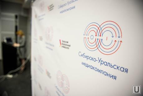 Семинар по инфографике. Екатеринбург