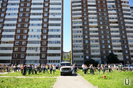 Взрыв на Сыромолотова, 28. Екатеринбург, двор