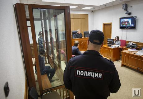 Суд над Гавриловым. Екатеринбург, полиция, суд