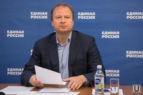 Заседание президиума свердловского ЕР по вопросу беженцев из Украины. Екатеринбург