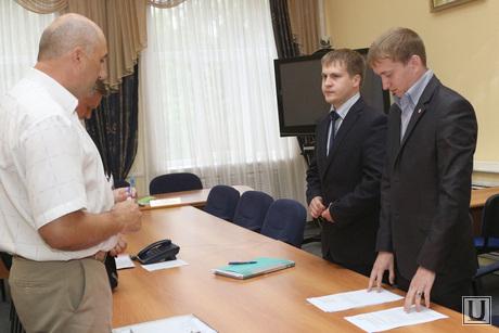 Регистрация Юрия Александрова Курган
