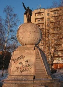 памятники челябинск цены о