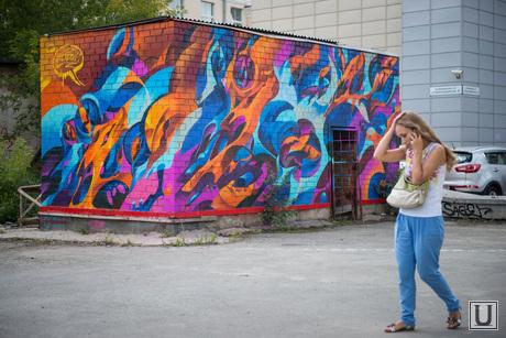 Стенография-2014. Екатеринбург, стенография 2014