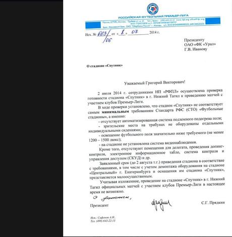 Органы, исполняющие требования исполнительных документов
