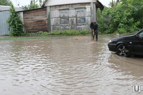 Затопленные улицы Курган, затопленная улица, улица климова