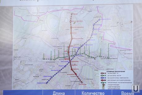 ИННОПРОМ-2014. Презентация второй линии метрополитена. Екатеринбург, схема метрополитена