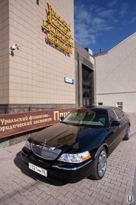 Линкольн возле УрФЮИ. Екатеринбург, УрФЮИ, линкольн, роскошь