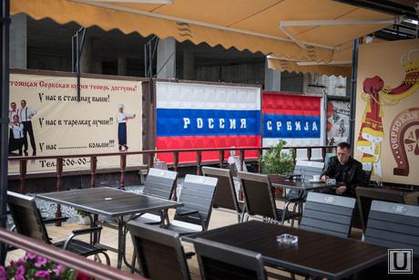 Реклама кафе сербской еды. Екатеринбург, кафе, общепит