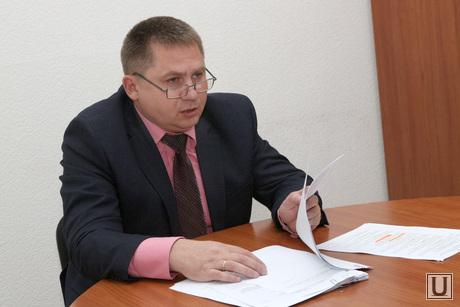 Депутатская комиссия по эконом политике Курган, заскалькин сергей
