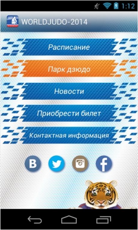 Трактор   Кинотеатр в Волгограде   расписание на Яндекс.Афише