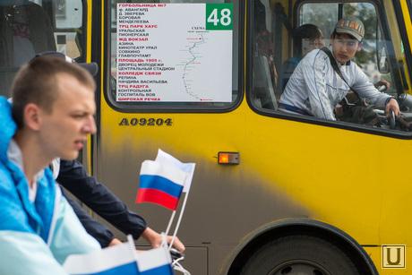 Велопробег по случаю Дня флага РФ. Екатеринбург