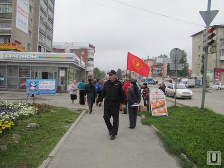 Пикет против переименования улиц. Верхняя Пышма