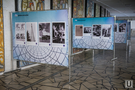 Фотовыставка ИТАР-ТАСС во Дворце молодежи. Екатеринбург