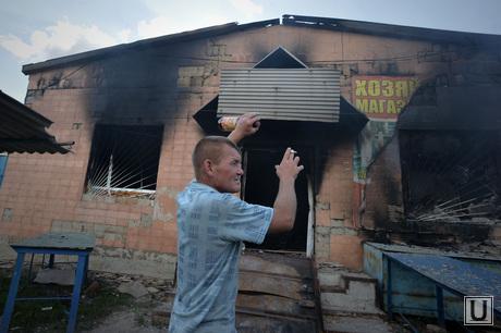 Село Амвросиевка. Последствия обстрела