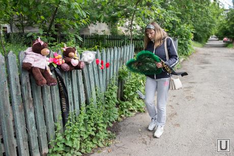 Ползунова, 17 - место, где Руслан Аптуков сбил маленькую Надю Котугину. Екатеринбург