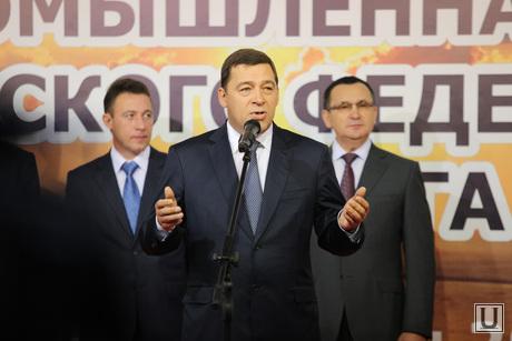V межрегиональная агропромышленная выставка УрФО. Екатеринбург