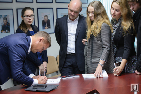 Презанетация книги Алексея Багарякова в Интерфаксе. Екатеринбург