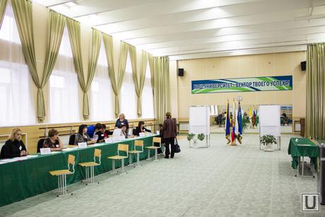 Выборы губернатора Тюменской области. Нижневартовск., голосование, избирательный участок, выборы