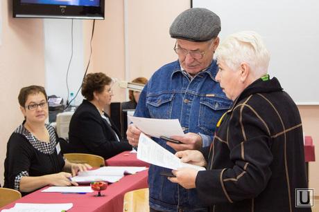 Выборы губернатора Тюменской области. Нижневартовск., голосование, избирательная комиссия, выборы