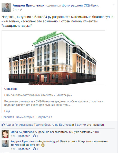 Срочный займ 300 рублей
