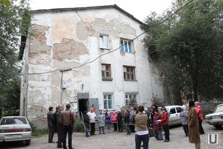 Аварийный дом Курган, аварийный дом