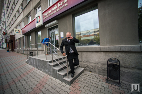 Очередь в УБРиР. Екатеринбург, убрир, уральский банк реконструкции и развития
