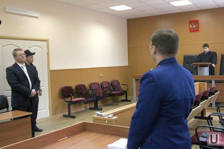 Приговор Калугиной Курган, судебное заседание, приговор