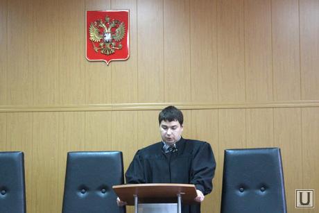 Приговор Калугиной Курган, судебное заседание, приговор, лыткин сергей
