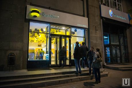 Начало продажи iphone 6. Екатеринбург