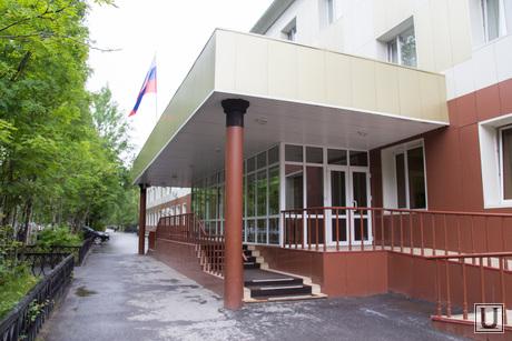 Суд Никандров. Нижневартовск., суд нижневартовска