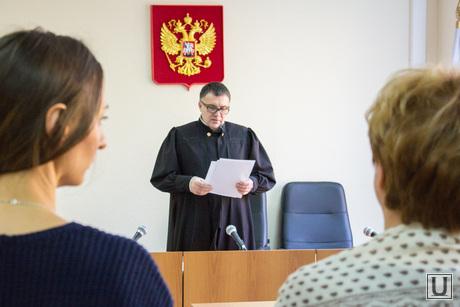 Тарсова суд. Нижневартовск., приговор, судья, суд, герб