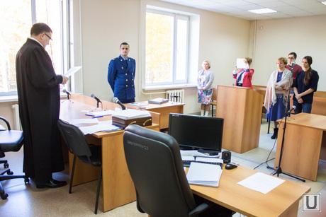 Тарсова суд. Нижневартовск., суд
