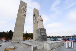 челябинск памятник курчатову фото